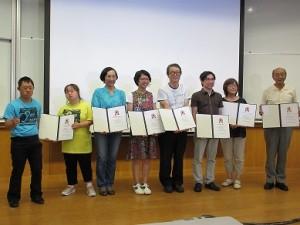 7団体が優秀賞を受賞